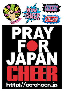 CHEER STAFF の OFFICIALブログ