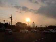 滋賀県甲賀市 土山町商工会-ラスト7日