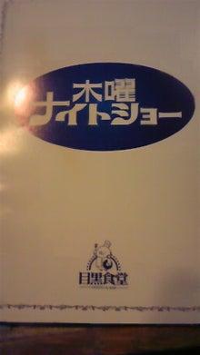 cafena.のブログ-DVC00328.jpg