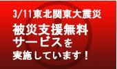 $魂の翻訳家 田口恵麻のオフィシャルブログ