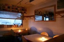 足柄の食堂・・・TRACKの営業日誌-kyakuseki