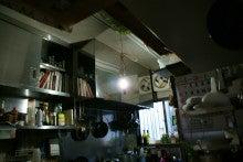 足柄の食堂・・・TRACKの営業日誌-chuubou
