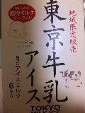 syunaさんのブログ-SH3E0584.jpg