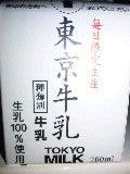syunaさんのブログ-SH3E0570.jpg