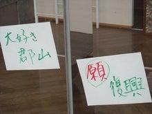 福島県在住ライターが綴る あんなこと こんなこと-さくら通り110324-3