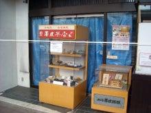 福島県在住ライターが綴る あんなこと こんなこと-さくら通り110324-4