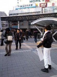 FROM YOKOSUKA-110325_0716~02.jpg