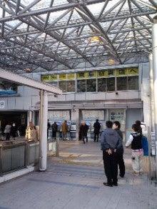 FROM YOKOSUKA-110325_0717~01.jpg