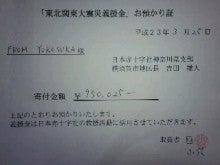 FROM YOKOSUKA-110325_1728~010001.jpg