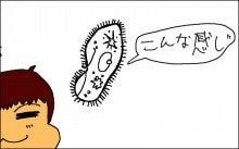てんな毎日~マンガ家族てん日記~-zourimusi1