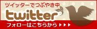 $ヒサblog(久本酒店のblog)