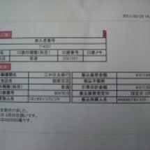 AKB48「誰かのた…