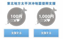 web・グラフィックデザインラボ☆HoneyDip のブログ
