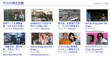 Hikaru Kaihatsu Official Blog
