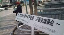 くろちゃんのブログ-20110326153359.jpg