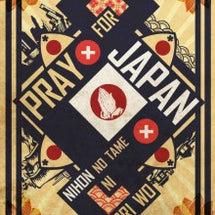 Pray 4 Jap…