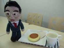 $手あそびカフェフィーカのブログ-クリームチーズパンとコーヒーをどうぞ。