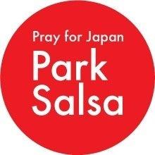 公園deSalsa Official Blog