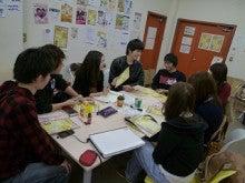 NAGOYA学生タウン構想推進委員会