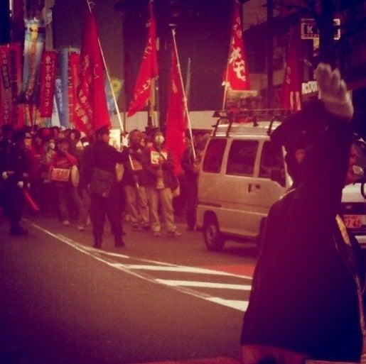 $∞最前線 通信-デモ行進@渋谷