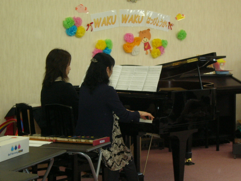 ピアノショップ沼津イベントレポート-WAKU WAKU 発表会