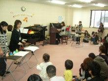 ピアノショップ沼津イベントレポート-講師演奏