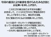 九十九里ポータルサイト Offcial Blog