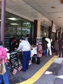 日本一元気な八百屋夢八の「精一杯」日記。-IMG_0559.jpg