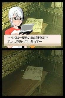DSのアドベンチャーゲームを語る...