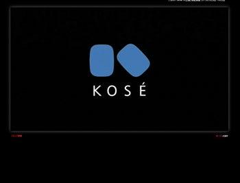 KOSE 「ESPRIQUE」11
