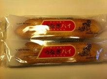 $matsume 恵比寿店