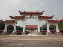 台日交流記-孔子廟