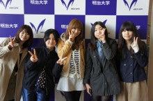 泉里香 オフィシャルブログ「はぴぷりか」 powered by Ameba