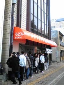 https://stat.ameba.jp/user_images/20110329/08/maichihciam549/14/ba/j/t02200293_0240032011131850543.jpg
