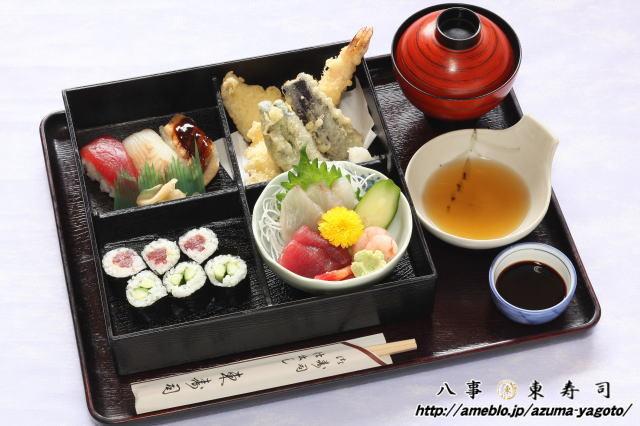 八事 東寿司のブログ-八事 東寿司 東弁当(竹)