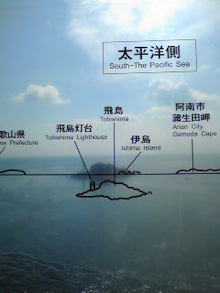 https://stat.ameba.jp/user_images/20110329/18/maichihciam549/31/bc/j/t02200293_0240032011132636362.jpg