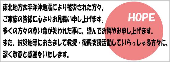 $ちぇりずむ