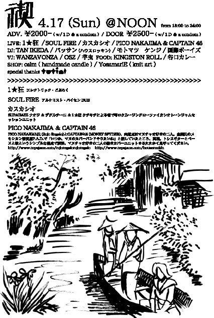 $大阪中津のちょい呑み食堂 カフェtutini