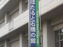 一般社団法人福岡県古民家再生協会-P1002224.jpg