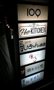 $ミギマガリキョウスケ-293_2_110203_0325~0001.jpg