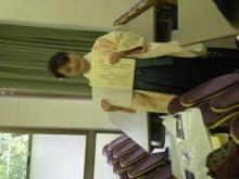 植田宏文ゼミブログ