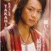 週刊女性4.12号のTAKAHIROの画像