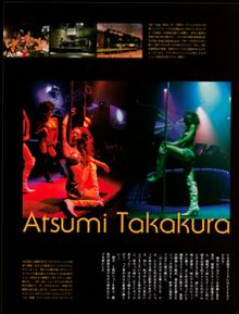 $ATSUMI official ☆ Abundance Life!