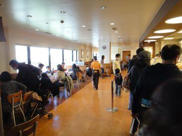 横浜発 驢馬人の美食な日々-MisterDonutKonandai02