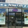 ランチ@Paina Cafeの画像