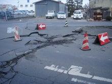 Long Slow Distance(ロング・スロー・ディスタンス)-東日本大震災後 14日 迫町2