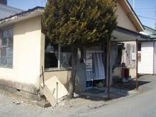 Long Slow Distance(ロング・スロー・ディスタンス)-東日本大震災後 14日 迫町6