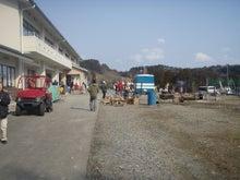 Long Slow Distance(ロング・スロー・ディスタンス)-東日本大震災後 19日 入谷小学校2