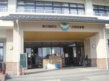 Long Slow Distance(ロング・スロー・ディスタンス)-東日本大震災後 19日 入谷小学校1