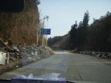 Long Slow Distance(ロング・スロー・ディスタンス)-東日本大震災後 19日 志津川13